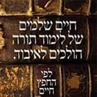 Ben Gasner CCHF Brochure