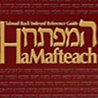 Ben Gasner Hamfteach