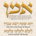 Ben Gasner CCHF Amen Poster